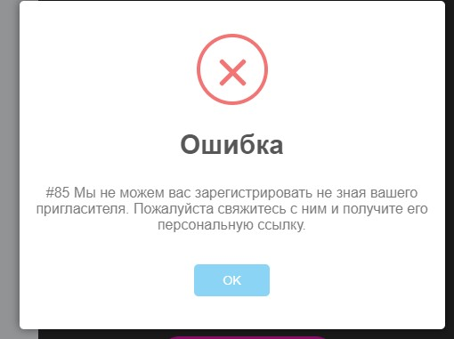 Ошибка на платформе