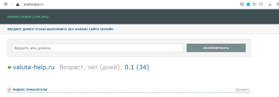 Сайт курса «Валютная поддержка от Александра Ханина» https://valuta-help.ru