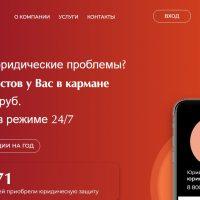 Главная страница сайта dava-group.ru