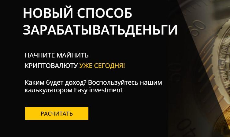Главная страница платформы Skyfincapital