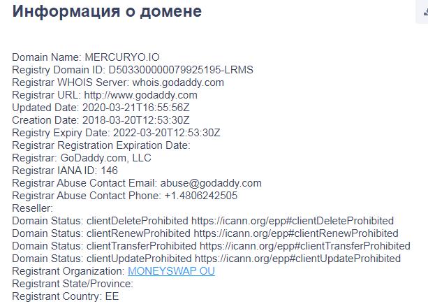 Информация о домене брокера Меркурио