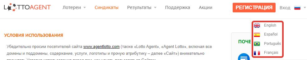 Международная фирма