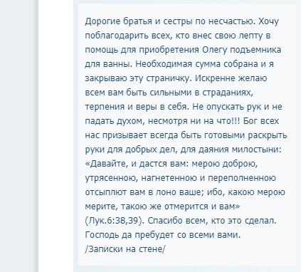 Отзыв о проекте NaOdnom.ru