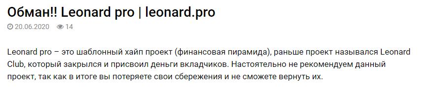Пользователи считают проект хайпом