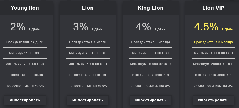 Тарифы на сайте