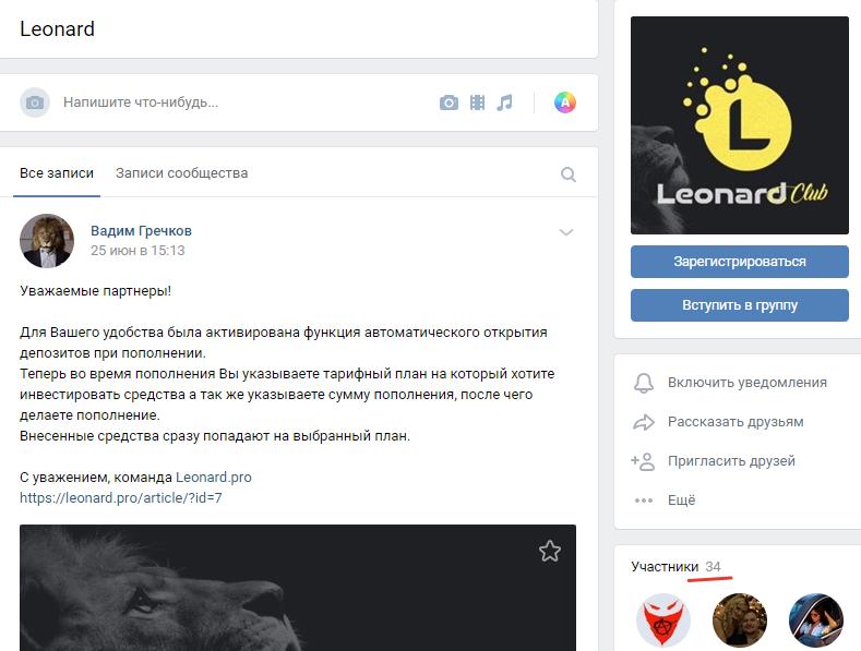 Группа проекта Вконтакте