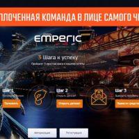 сайт эмперик ру