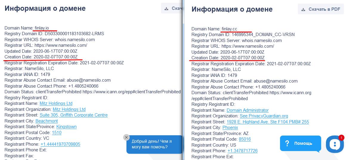 финлей домен