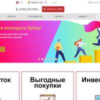 Главная страница сайта Aunite GROUP