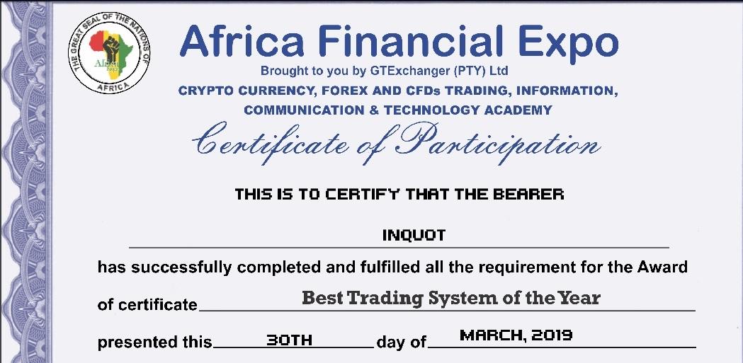 инквот сертификат