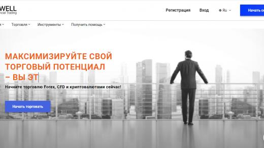 максвелл фм официальный сайт