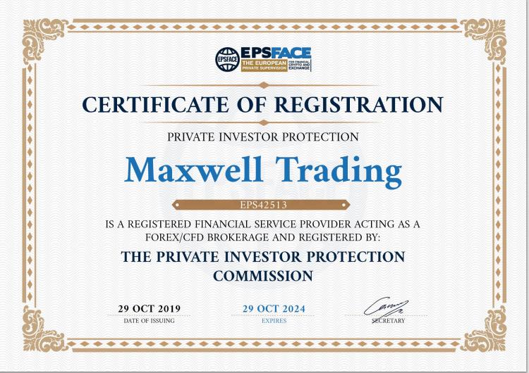 максвелл фм сертификат