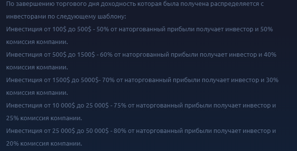 синсере системс комиссия1