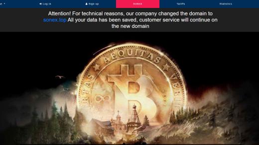 официальный сайт сонекс