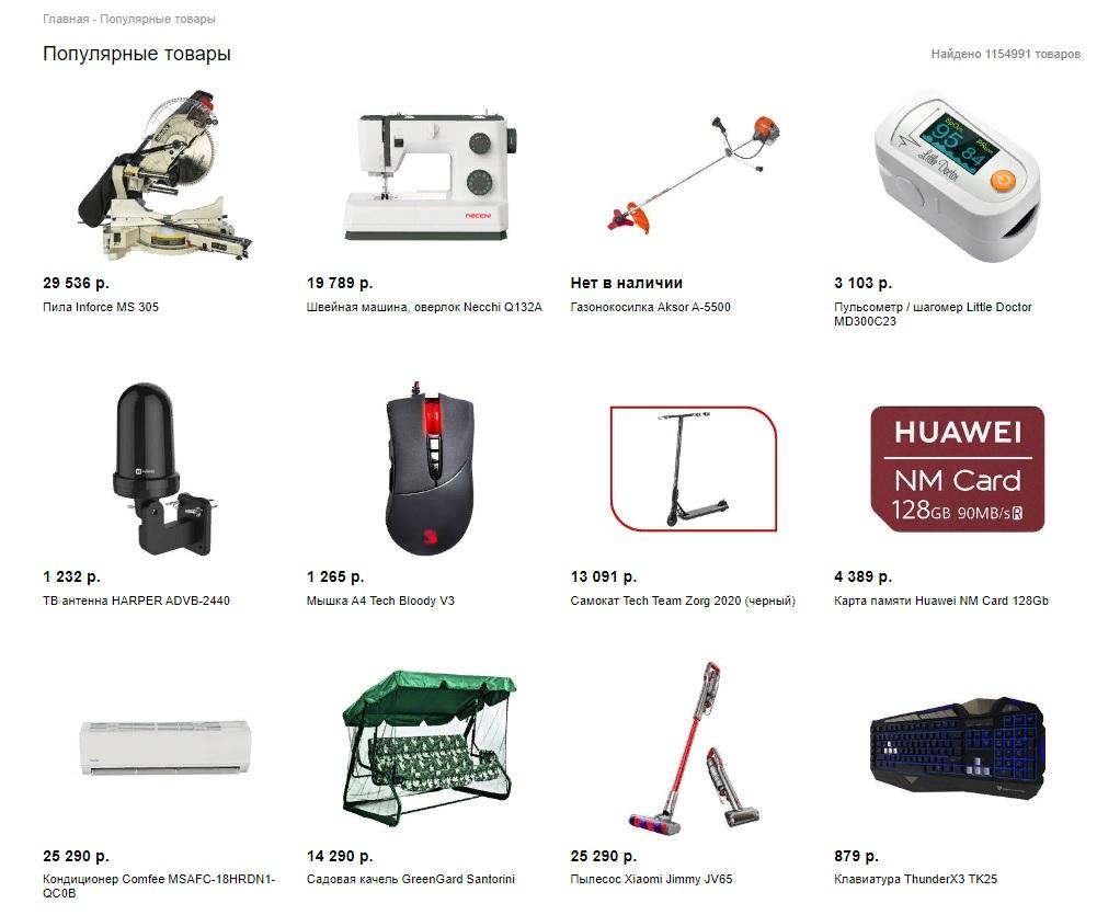 технотека популярные товары