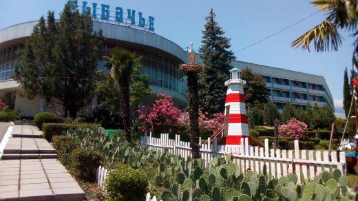 Пансионат Рыбачье в Крыму
