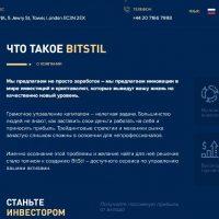 Главная сайта BitStil