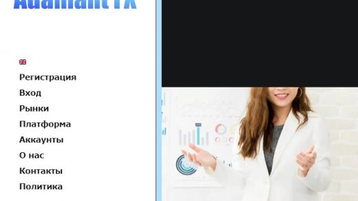 Главная страница проекта Adamant Fx