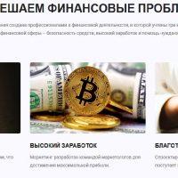 Главная страница сайта BitBlago
