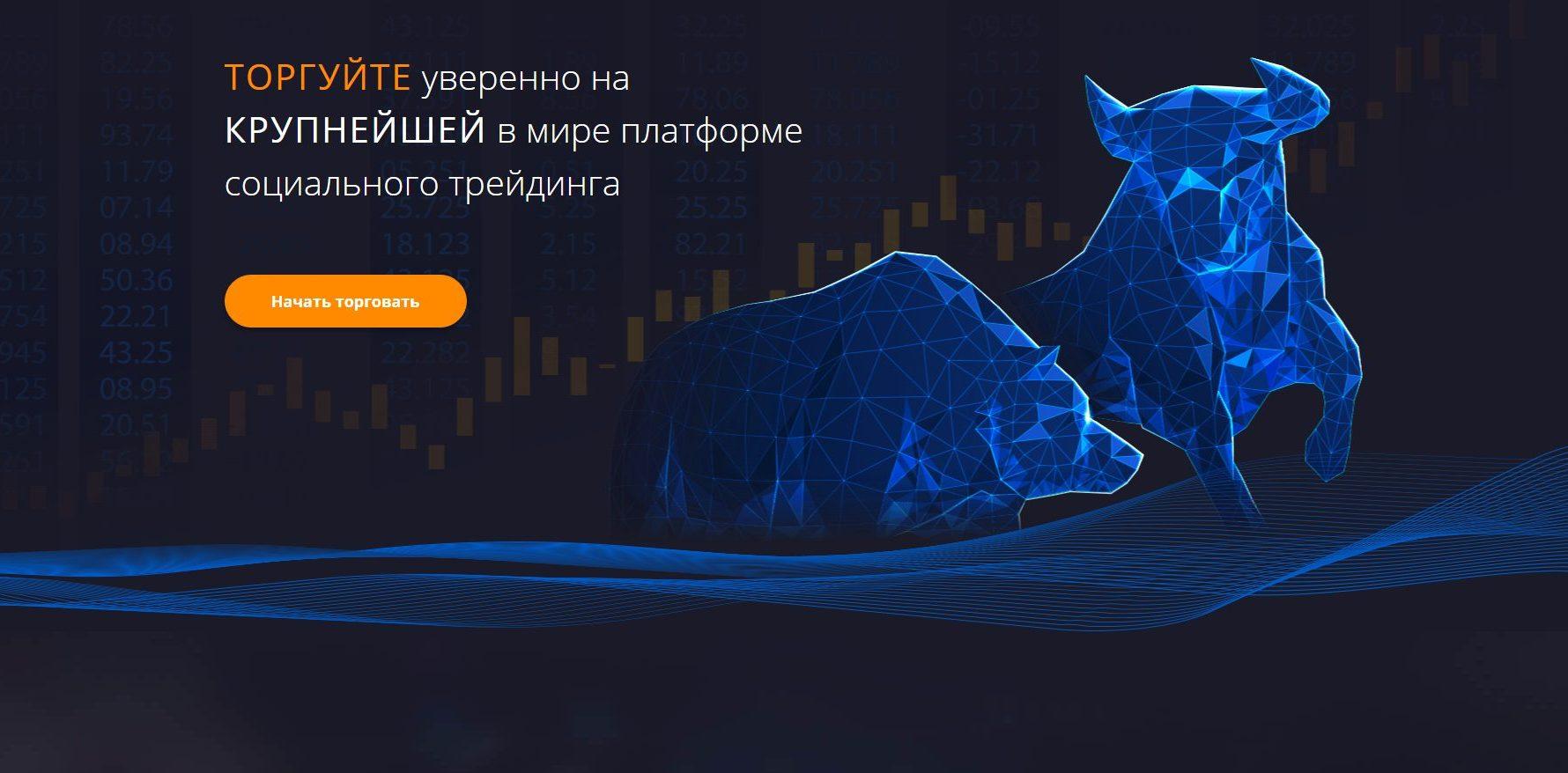 Главная страница сайта Lion Trade Online