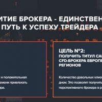 Главная страница сайта TKS Global
