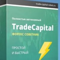 Trade Capital Bot