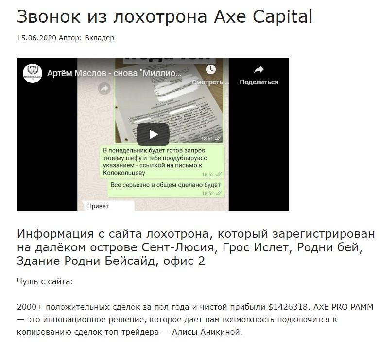Видео-информация о сайте