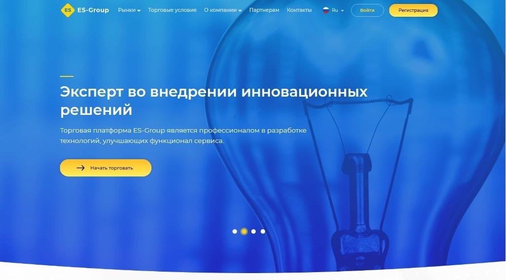 Главная страница биржи ES-Group