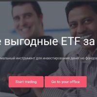 Главная страница сайта Finex ETF