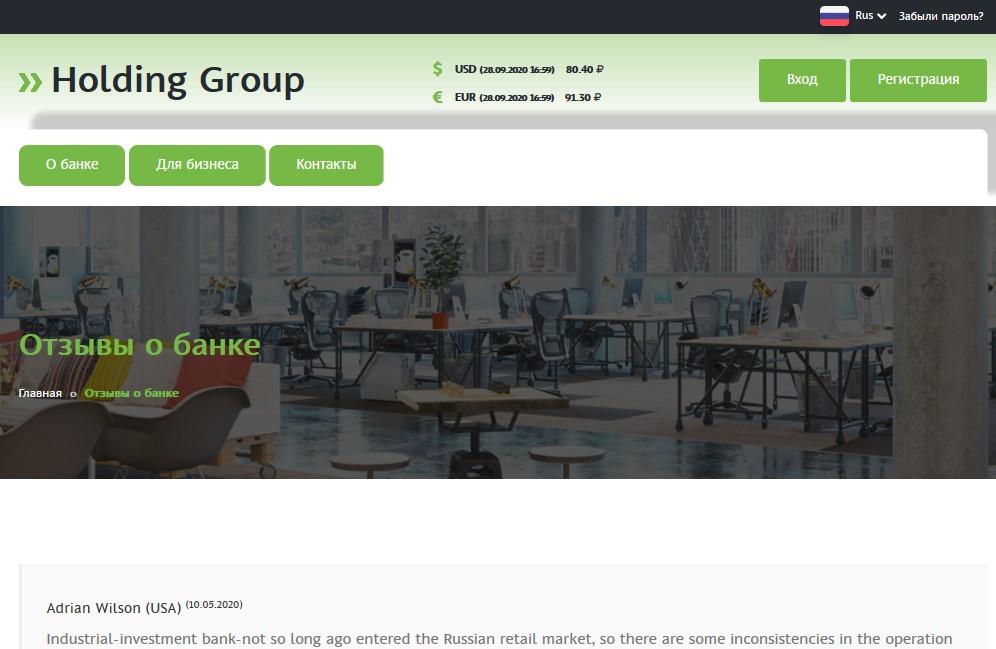 Клон проекта Avrora Capital Group