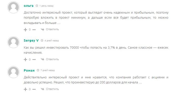 Комментарии о проекте «Либра Капитал»