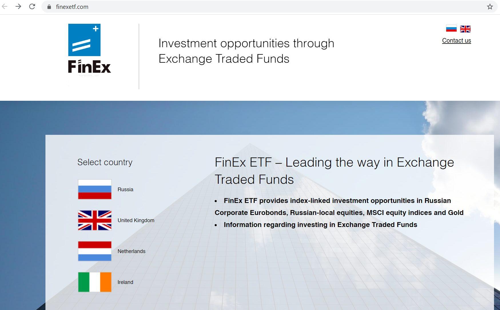 Компания «Финекс ЕТФ» появилась в реестре спустя 11 суток после создания сайта