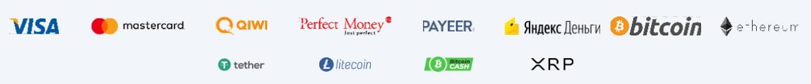 Перевести деньги на счет можно с любой платежной системы