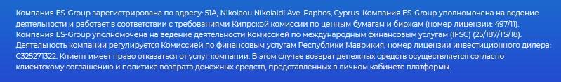 Регулирующий деятельность брокера орган расположен не в России