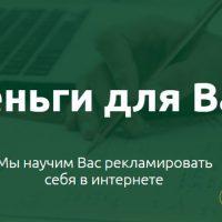 Главная страница сайта Money2You