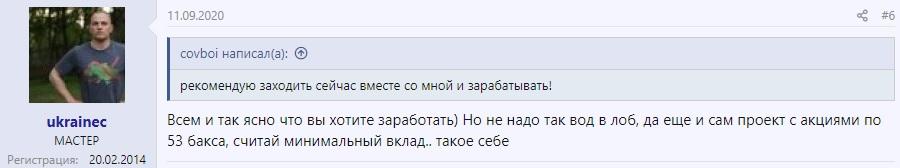 Комментарий о работе проекта «Авитекс»