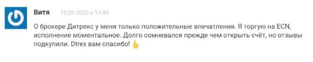 Комментарий Виктора