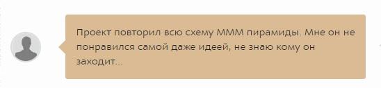 Отзыв об AVITEX.company