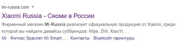 Отзыв от коллег Mi-Russia