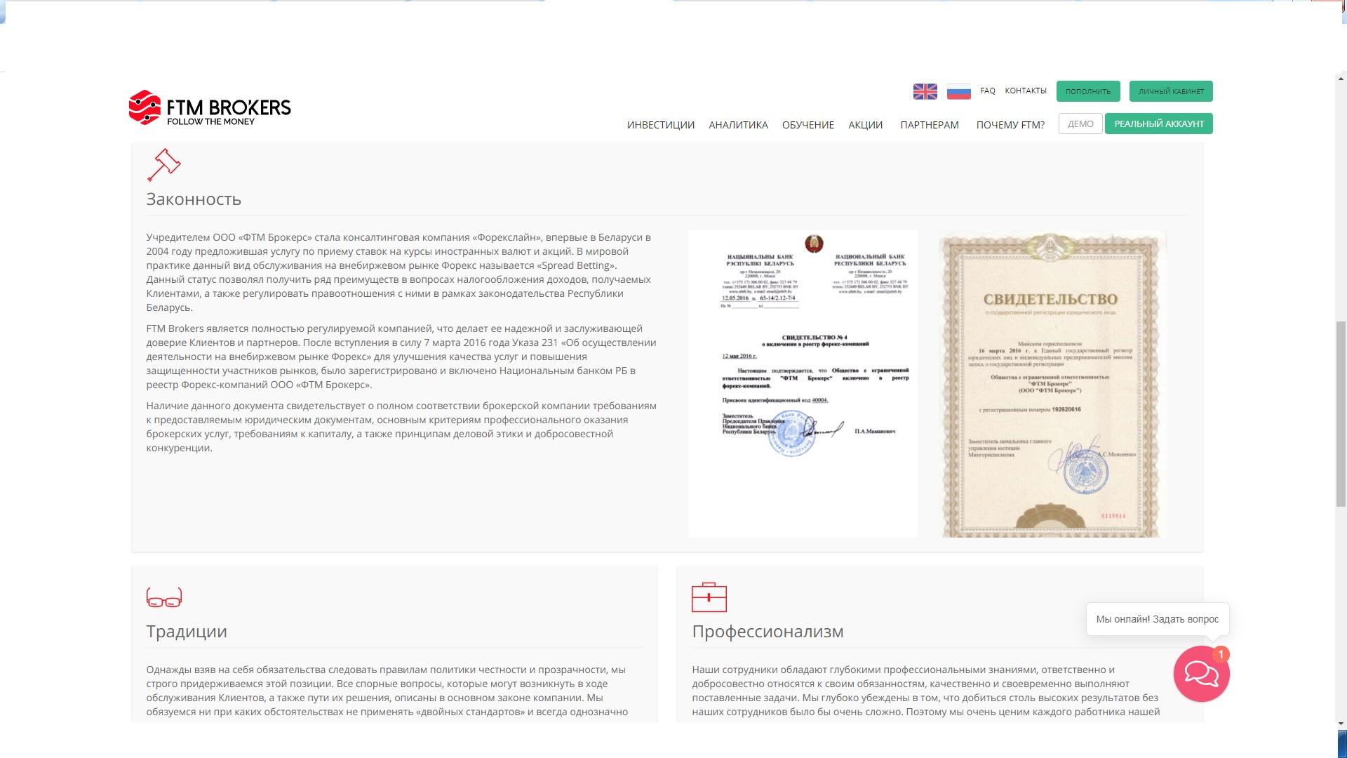 Юридические документы платформы