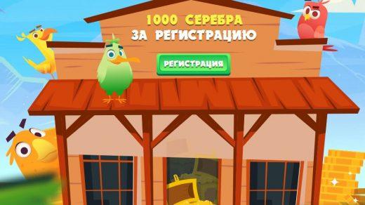 Главная страница сайта Birds Bank