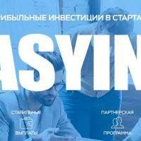 Главная страница сайта Easyinv