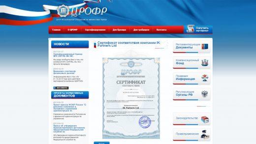 Компания для регулирования брокерских услуг ЦРОФР: отзывы