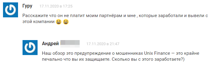 Отзыв о компании Unix Finance