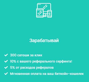 Преимущества компании adbit.pro