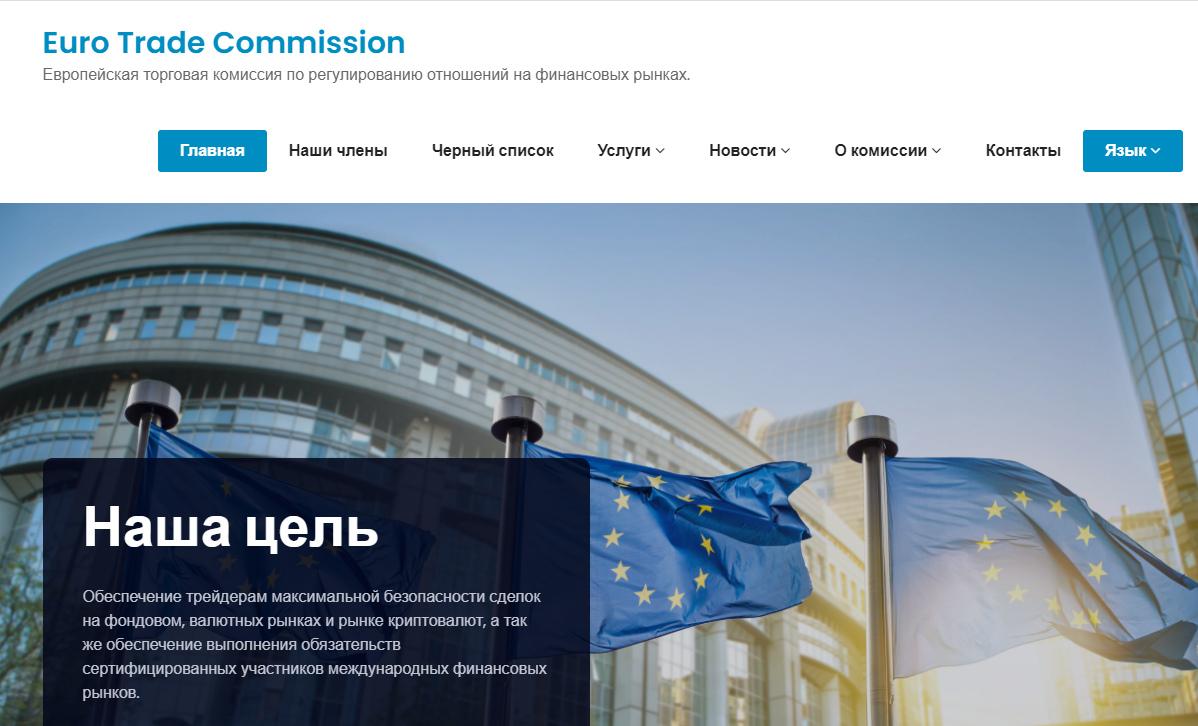 Еврокомиссия Fincentra