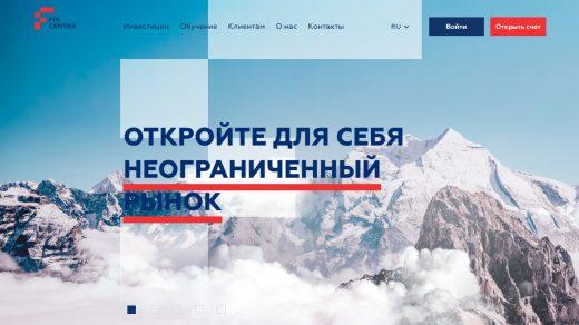 Главная страница Fincentra
