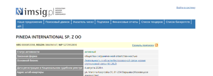 Компания Pineda Eurostandarte