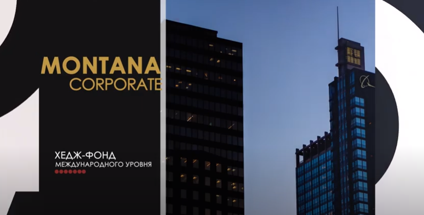 Montana Corporate Finance