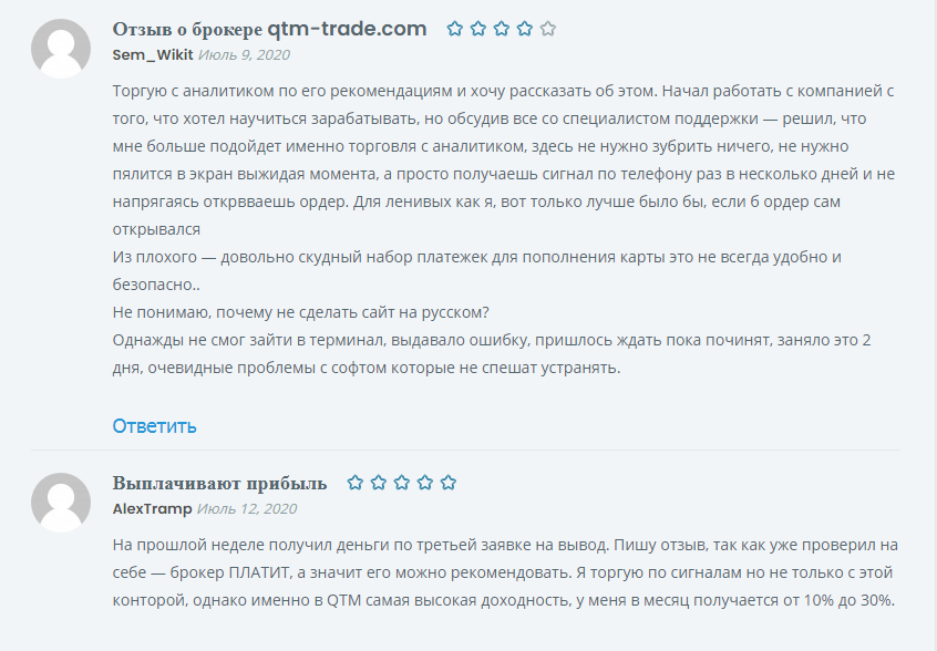 Отзывы 1 qtm trade